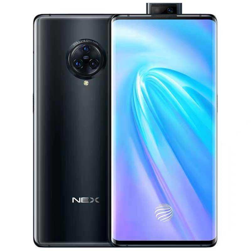 全新原封 VIVO NEX 3国行全网通 4G版智能屏幕指纹手机 代采报价