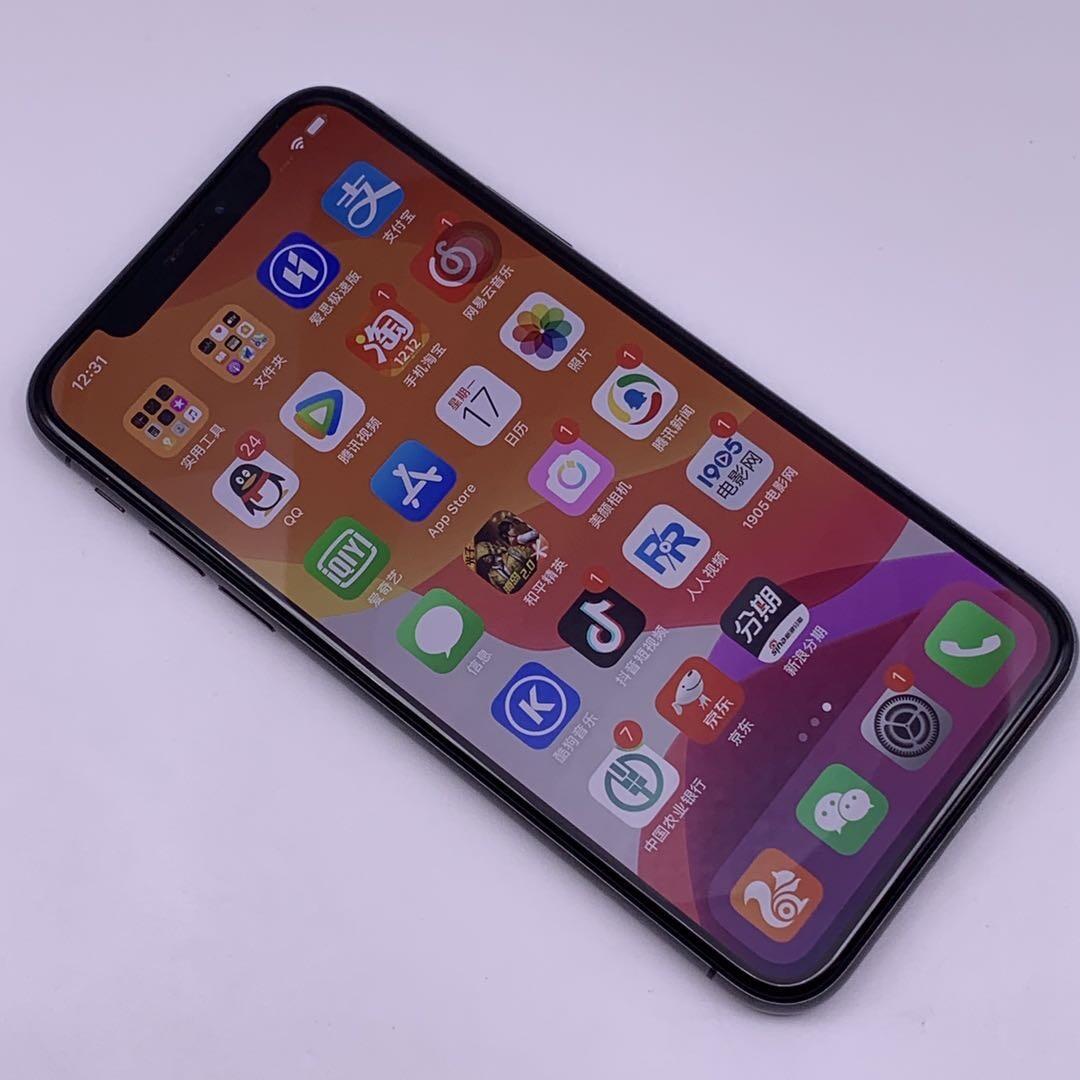 编号9596 二手9新 苹果手机/iPhoneX 256G 黑色 全网通4G