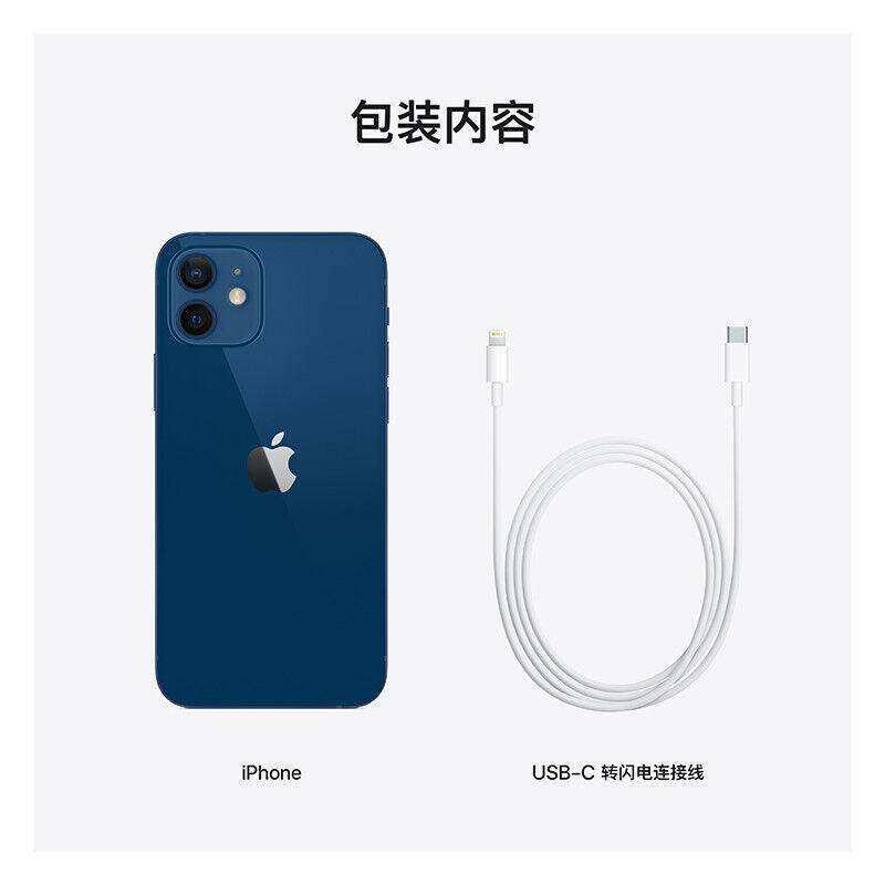 全新原封 苹果/Apple iPhone12 国行(A2404)5G手机  双卡双待  未激活手机