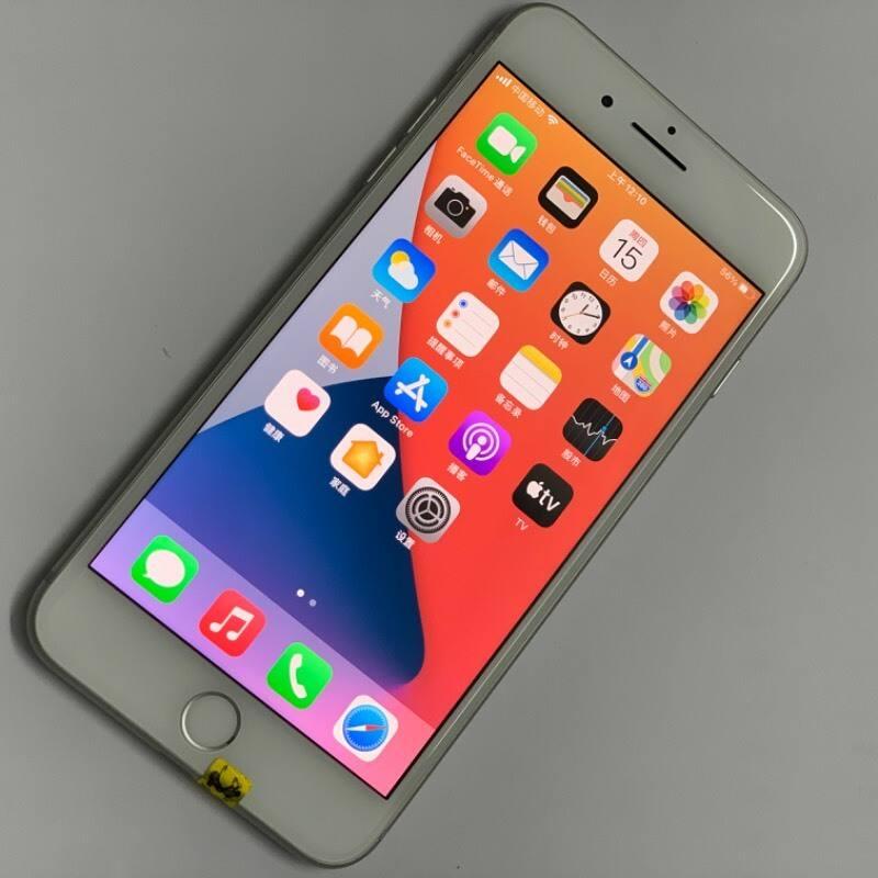 编号9131 二手99新iPhone8 Plus 256G 白色 全网通4G