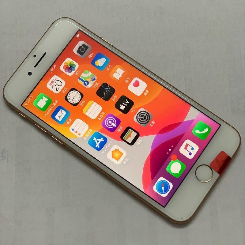 编号3382 9新iPhone8 64G 金色  全网通 美版卡贴机