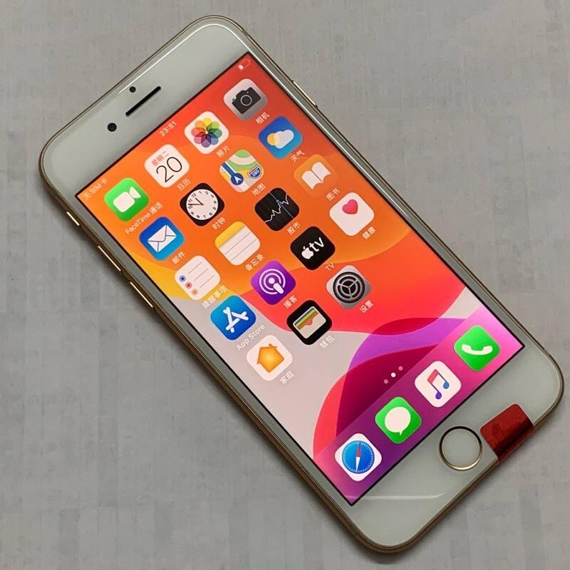 编号7725 95新iPhone8 64G 金色  全网通 美版卡贴机