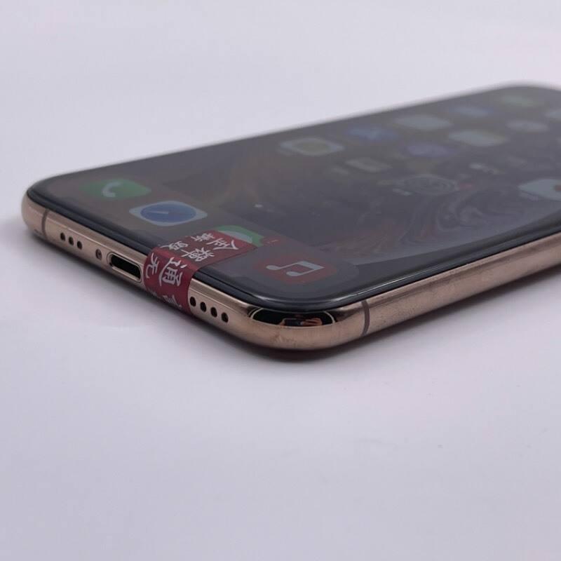 99新 苹果/iPhone XS 64G 黑解卡贴机 全网通4G 金色 编号1641