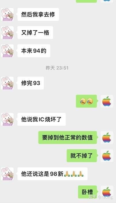 女粉丝实体店买二手iPhone翻车!商家太黑,女粉丝太天真!